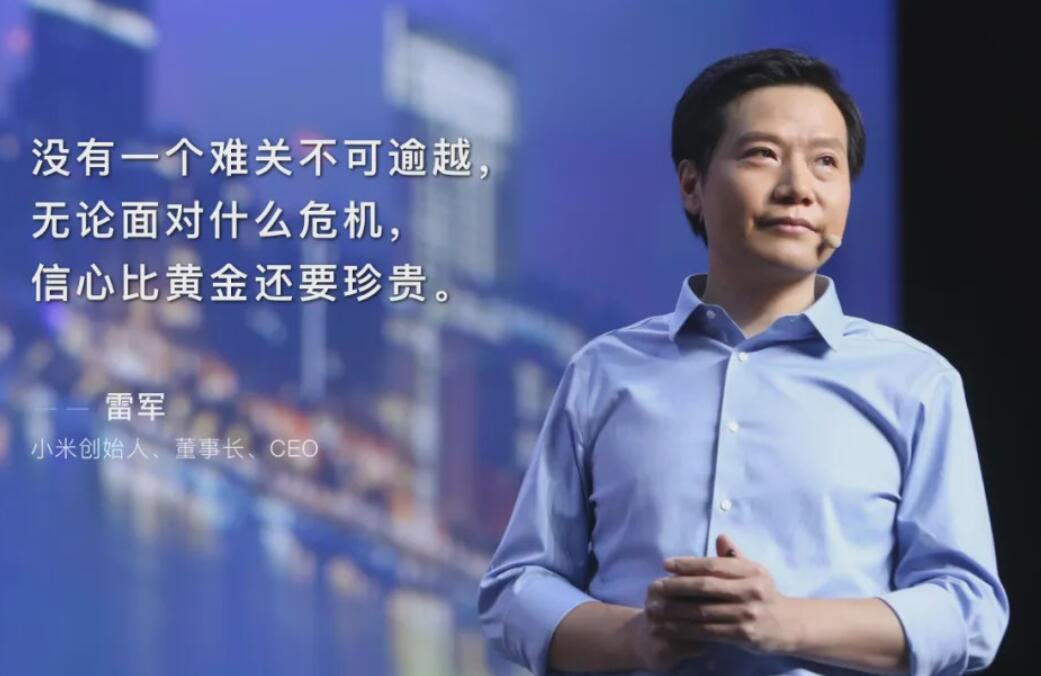 Lei Jun explains how Xiaomi responds to black swan event in open letter-cnTechPost
