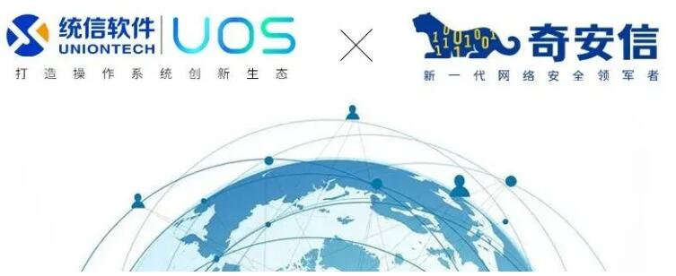 China-made UOS completes adaptation with QiAnxin browser-cnTechPost