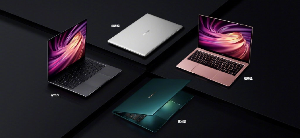 Huawei releases MateBook X Pro 2020 with 3K touch screen-cnTechPost