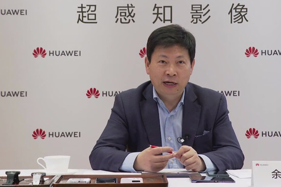 Richard Yu: Huawei could have become world's largest phone maker-cnTechPost