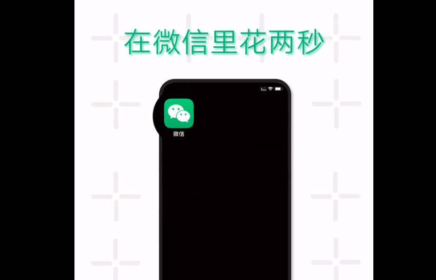 Here are hidden functions in WeChat for long pressing for 2 seconds-cnTechPost