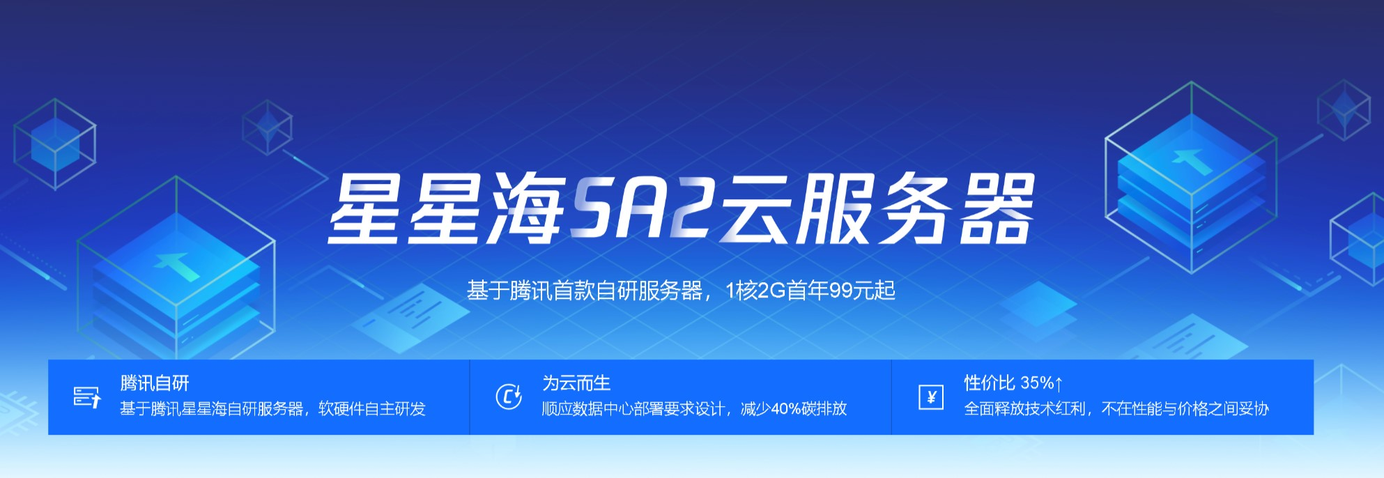Tencent establishes its first hardware lab to speed up server development-CnTechPost
