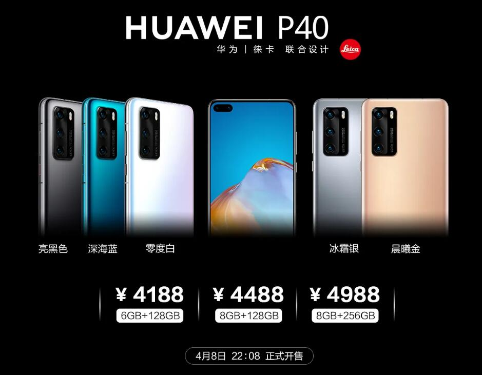 Huawei releases P40 series in China, starting at $593-cnTechPost