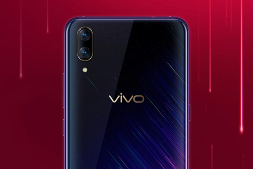 Vivo may soon release new device equipped with Snapdragon 665-cnTechPost