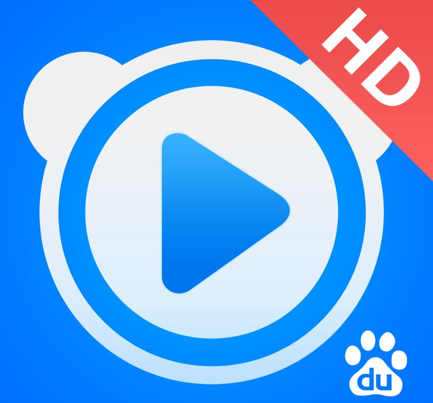 Baidu may launch shopping function in live video streaming-cnTechPost