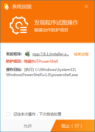 Ransomware 'WannaRen' may have been spreading widely through download sites-cnTechPost