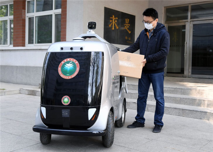 Chinese university makes 5G unmanned delivery vehicle that supports facial recognition-cnTechPost
